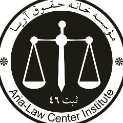 موسسه خانه حقوق آریا